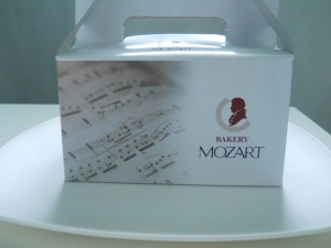 Mozart Bakery Box